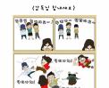 [2006년] 감독님힘내세요 썸네일 사진