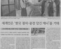 경향신문 안재훈 감독 인터뷰 썸네일 사진