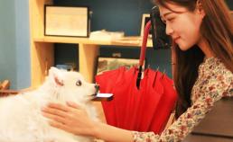 박예원 배우님과 나동이 썸네일 사진