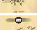 181015 [애니메이션 스튜디오의 만드는 풍경] 썸네일 사진