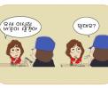 [2006년] 뱃살 썸네일 사진