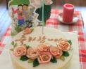 장은비씨가 보내주신 떡케이크 썸네일 사진
