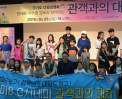 2018년 8월 25일 <소나기 > 의왕 청소년 수련관 관객과의 대화 썸네일 사진