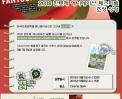 2018년 9월 7~8일 스위스 판토체영화제 <소나기> 상영 썸네일 사진