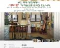 2018년 부산국제영화제 무녀도 첫 상영 공식 발표 썸네일 사진