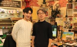 2016년 12월 1일 박찬용 배우 살아오름 가이드 연기를 위해 오셨습니다 썸네일 사진