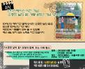 [2015-06-03] 소중한 날의 꿈 4주년 인디스페이스 상영 썸네일 사진
