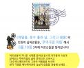 [2015-06-08] 극장 미림'에서 <메밀꽃,운수 좋은날, 그리고 봄봄>을 상영 합니다. 썸네일 사진