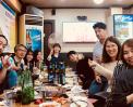 부산국제 영화제 뒷풀이 썸네일 사진