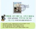 [2015-06-19] 인천 추억극장 미림에서 <메밀꽃, 운수좋은날, 그리고 봄봄>을 상영합니다. 썸네일 사진