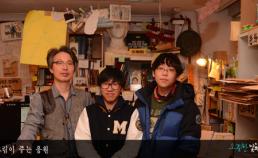 최은섭님과 친구 썸네일 사진