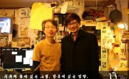 북경 HMG 장효일 실장님 썸네일 사진
