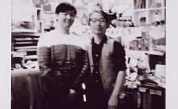 2017년 10월 26일 오서로씨와 썸네일 사진
