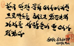 한국단편문학 애니메이션의 가치 썸네일 사진