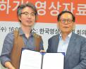[2015] '소중한 날의 꿈' 원화 기증 보도 자료 썸네일 사진